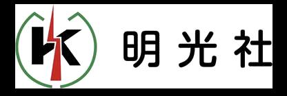 株式会社明光社